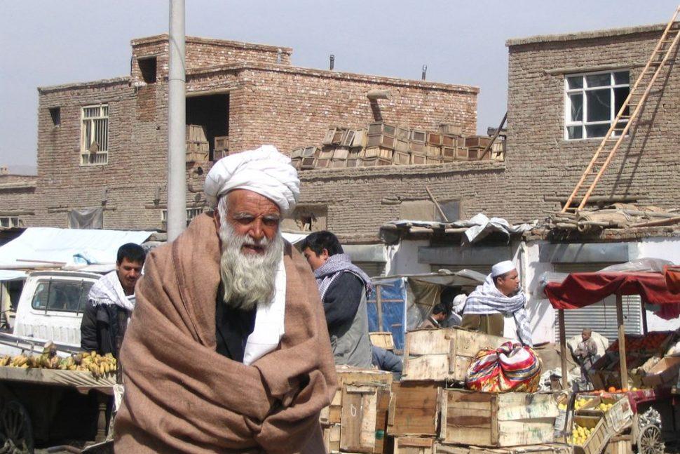 Afghanistan NSP