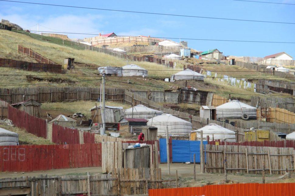 Wash Mongolie
